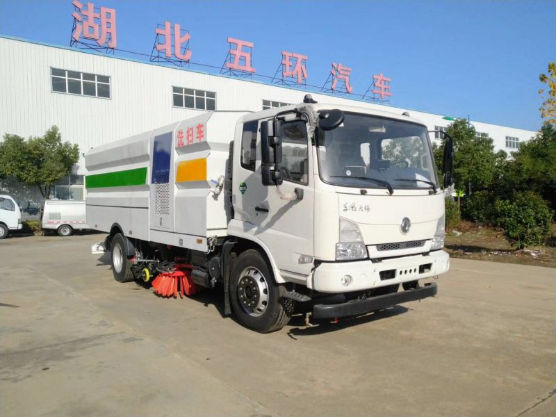 小型道路清扫车视频 东风清扫车13487018966