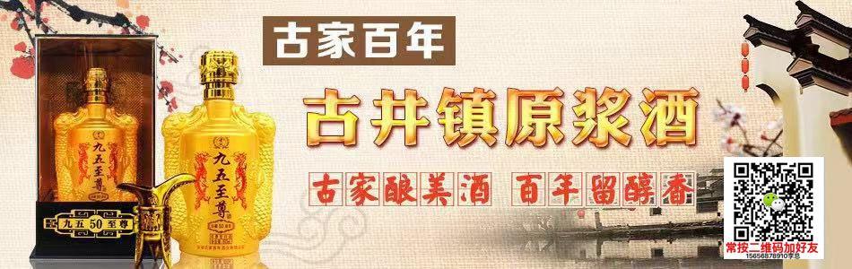 亳州创红酒业有限公司