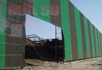 【现货供应】500克绿色柔性防风抑尘网、防风抑尘网、华塑抑尘网
