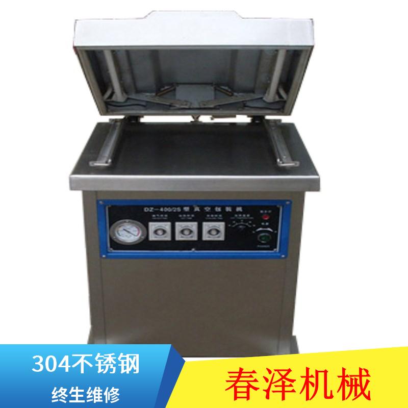 春泽机械出售休闲食品专用真空包装机