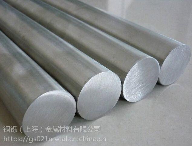 NS111铁镍基合金热处理 NS111化学成分是什么 厂家价格