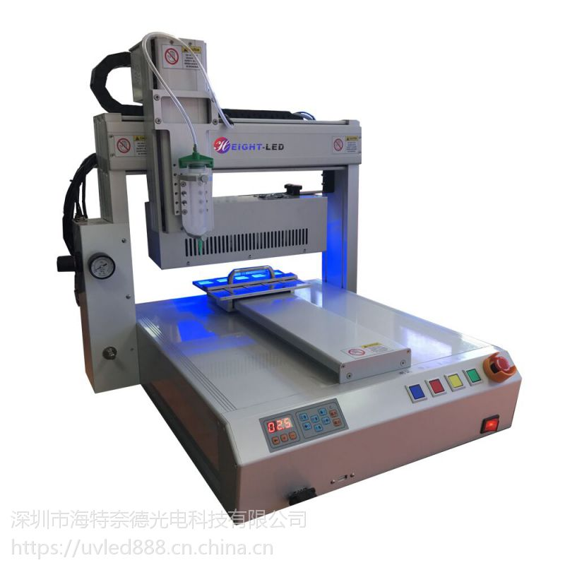UV光固机 点胶固化一体机