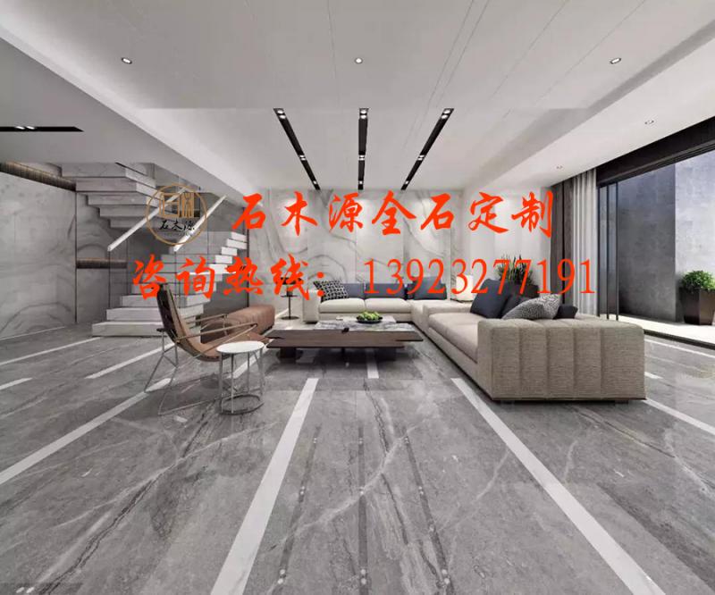 岩板定制_石材大板背景墙定制_全岩板家居客厅背景墙定制