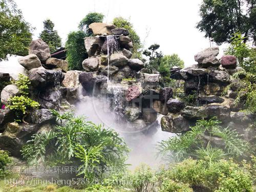 园林人造雾景观喷雾-公园喷雾造景降温-喷雾保湿降温系统智能设备