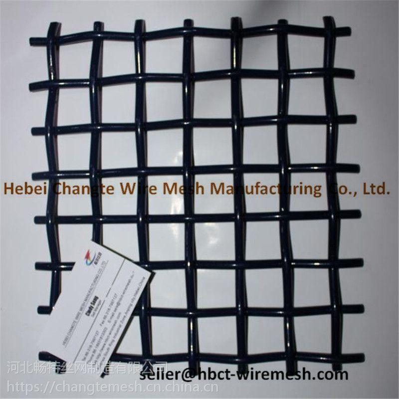 专业生产轧花网,锰钢轧花网,矿筛轧花网,包边轧花网,超耐磨。