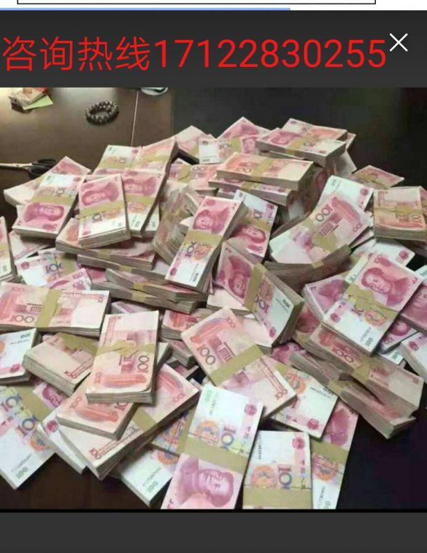 巴彦淖尔高利贷款公司17122830255高利贷