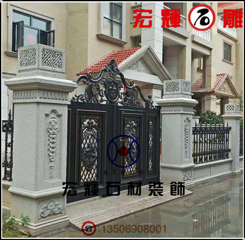 石材大门柱(白麻石门柱)宽度50公分