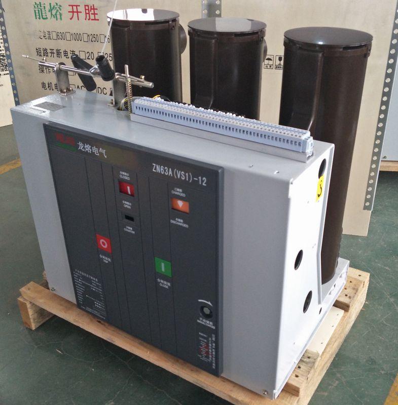 上海龙熔电气专业生产VS1-12/630-25真空断路器