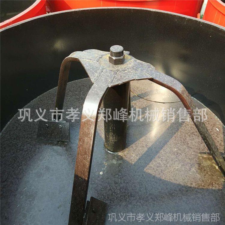 350小型水泥搅拌机 立式平口搅拌机 强制式搅拌机