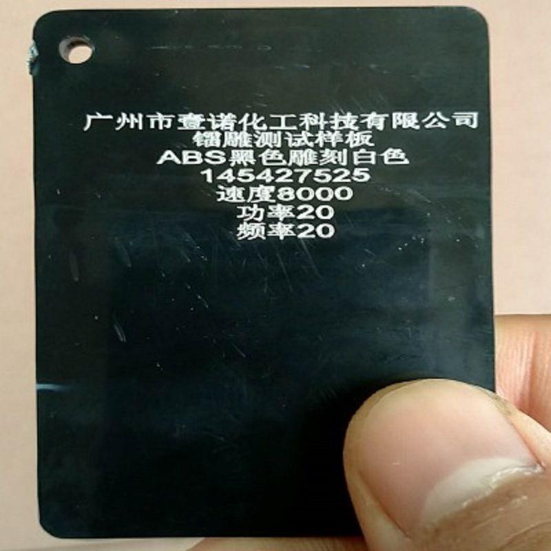镭雕粉 激光打标粉 塑料激光助剂 塑料彩色标记粉 镭射粉外壳打标 壹诺化工