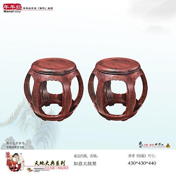 年年红精品红木家具厂家-九江信百泉-年年红精家具市场日照图片