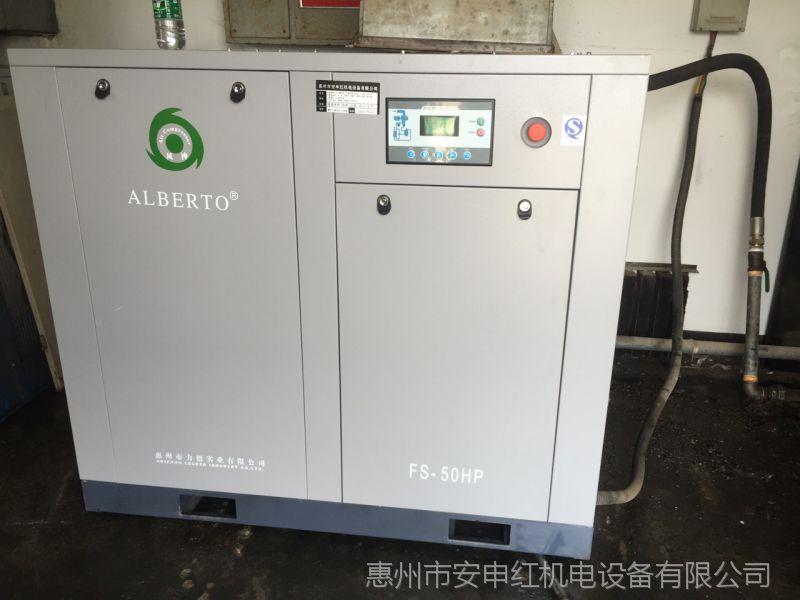 惠州直销国产风神空气压缩机50Hp螺杆试空压机