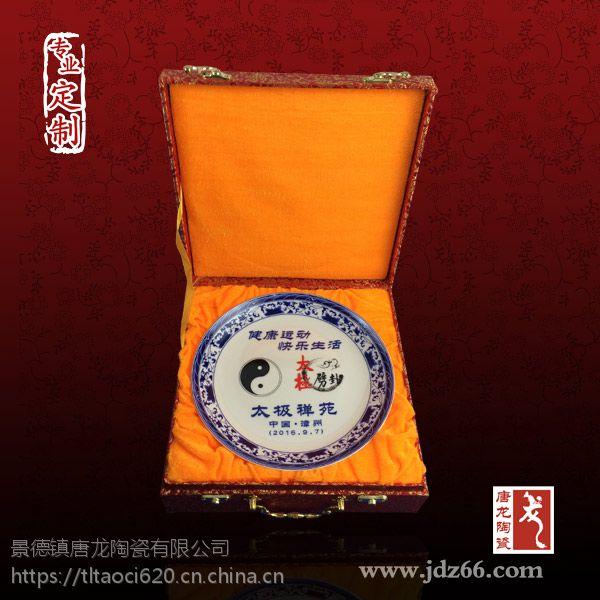 千火陶瓷 会议礼品推荐 景德镇陶瓷纪念盘