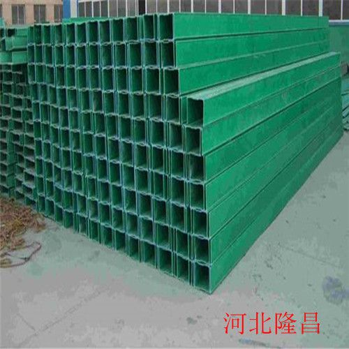 长治长子县玻璃钢组合槽式防火电缆桥架批发销售