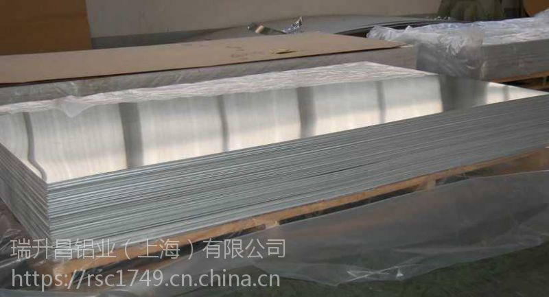 杭州5A06 H112铝合金厂家 瑞升昌航空铝材5A06铝棒报价低