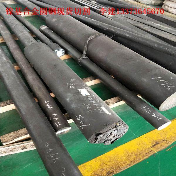 N10675不锈钢圆钢、N10675