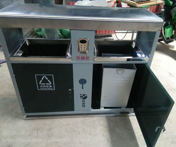 街道墨绿色垃圾桶 不锈钢喷塑垃圾箱 厂家批发 公交站台垃圾桶