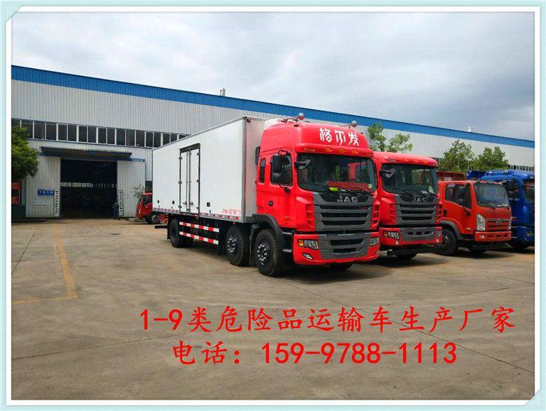http://himg.china.cn/0/5_34_1225875_768_579.jpg