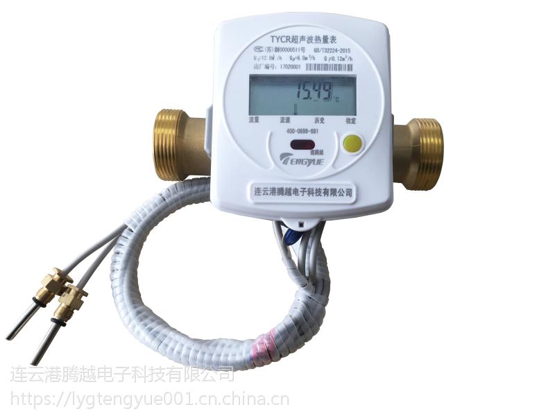 鑫腾越 超声波热量表 户用热量表 连续国抽合格