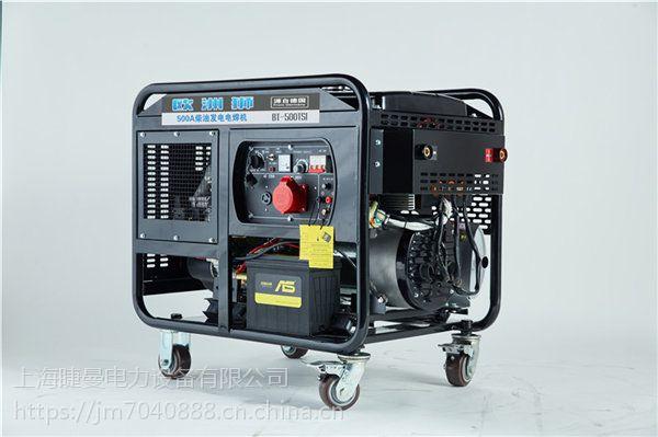 直流400A柴油发电电焊机价格