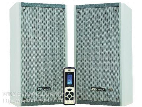 禹州KTV音响用的效果器,卡包效果器,会议室专业音响配置价格