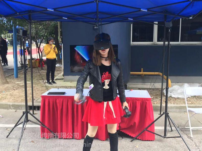 上海君肯文化VR滑板 VR摩托车出租