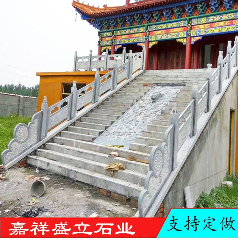 厂家批发大理石楼梯石栏杆 花岗岩景区石头栏板 包安装