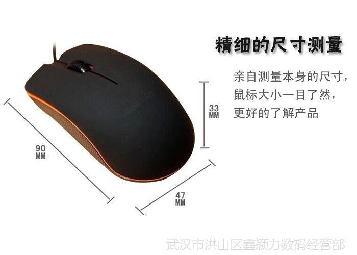 批发m20有线鼠标 通用USB笔记本台式电脑办公家用小鼠标女生鼠标