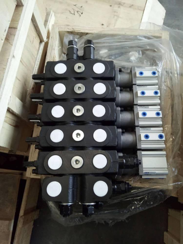 气控多路换向阀QZL20H-4OT.O3T压缩垃圾车五路气控分配器
