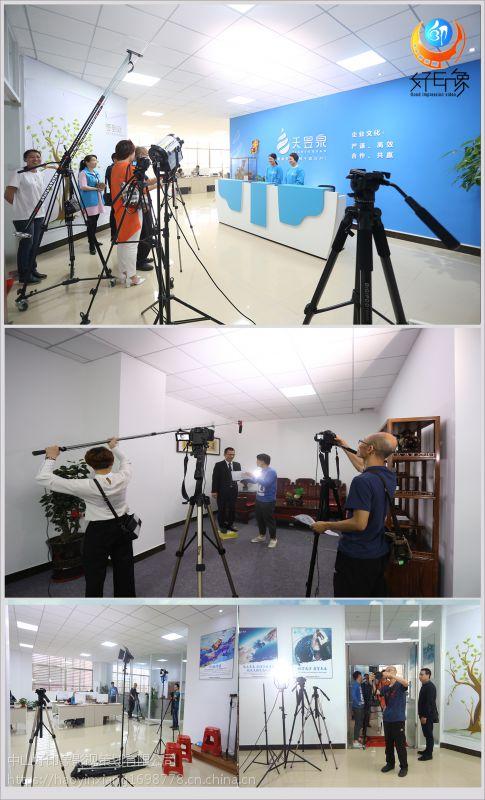 中山宣传片|中山纪录片|中山动画制作|中山视频拍摄|中山摄影摄像|照片直播-中山好印象影视策划公司