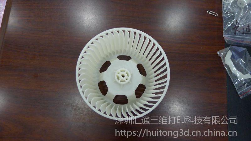供应汇通三维打印HTKS086汽车门拉手铝合金手板模型3D打印加工