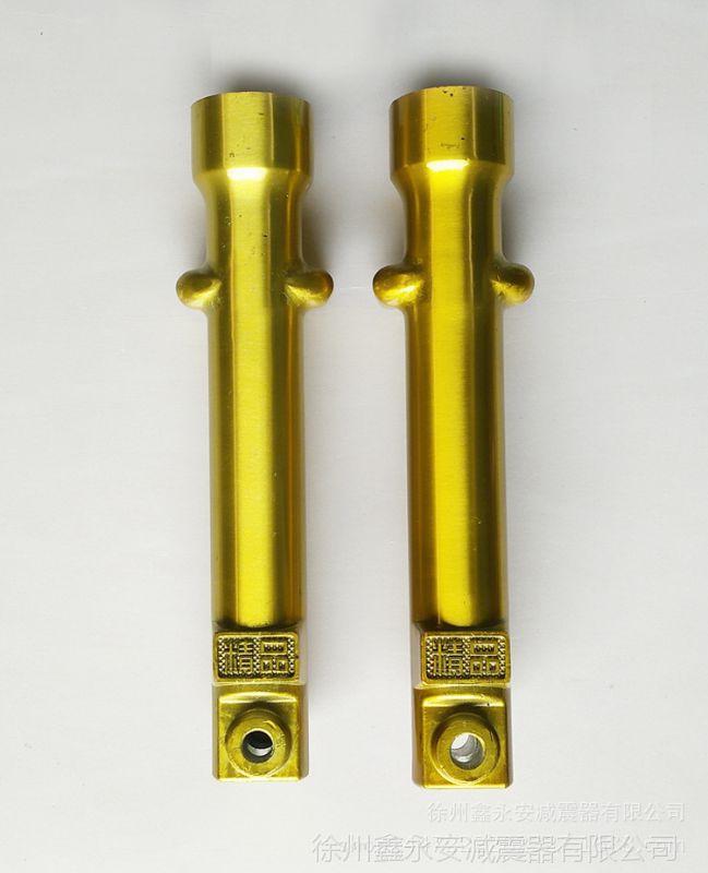 精品龙暴铝筒拉丝43孔电动三轮车减震器,电动车前减铝筒出口减震