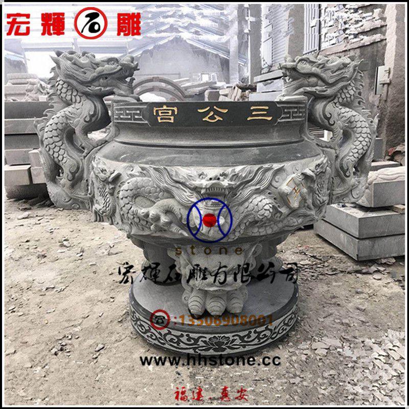 台湾三公宫青石香炉(天公炉)七龙环绕浮雕