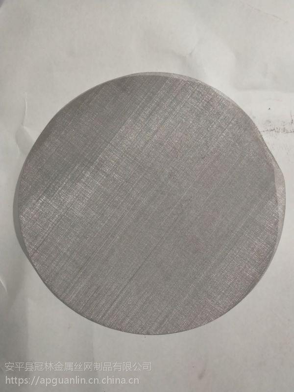 30目铁丝过滤网,过滤网片,铁丝网,塑料或橡胶过滤