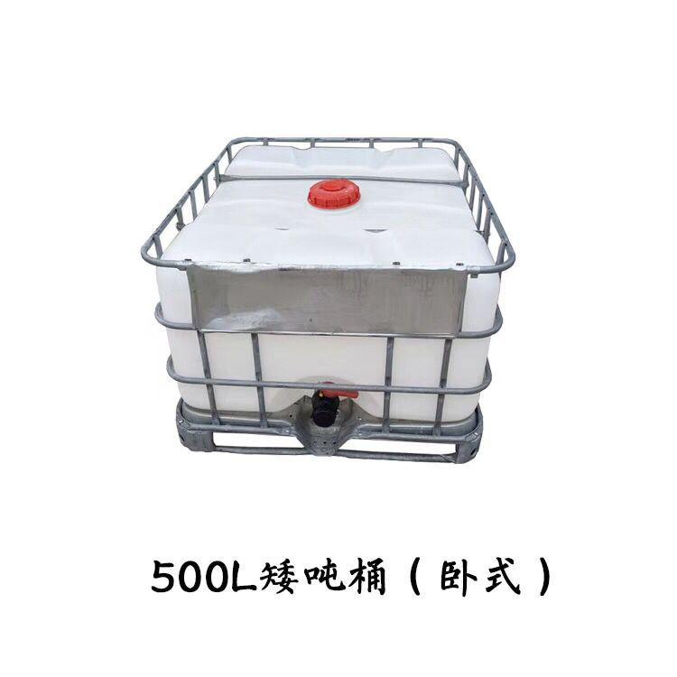 500L卧式吨桶装配中