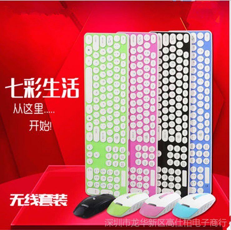 跨境专供HK3960超薄七彩巧克力USB智能电视无线鼠标键盘套装EBAY