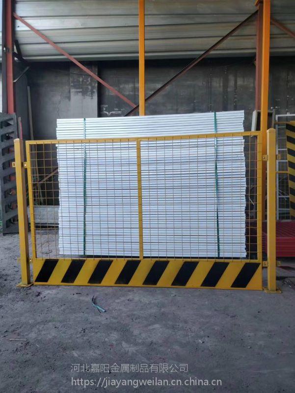 电梯井口防护栏 现货基坑护栏 北京护栏批发【推荐】