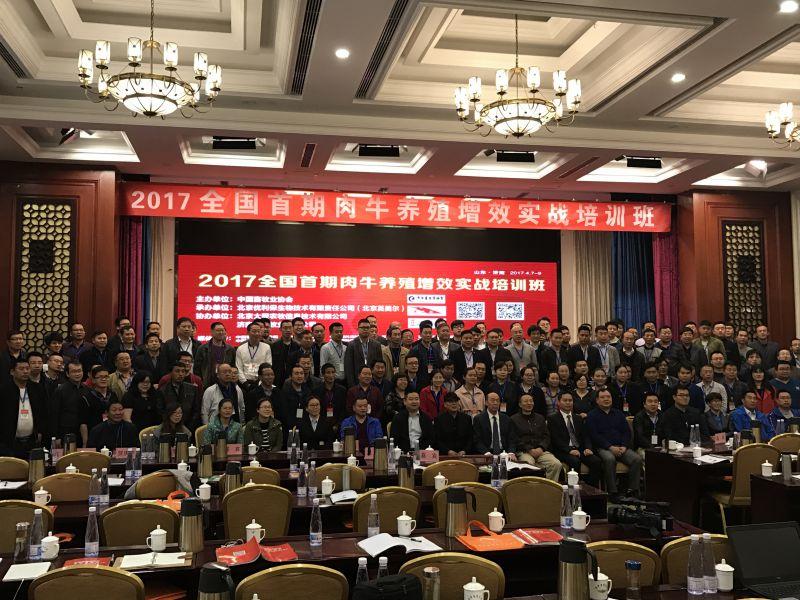 http://himg.china.cn/0/5_353_1057901_800_600.jpg