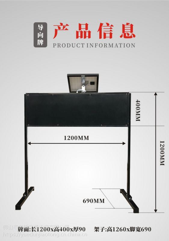广东佛山厂家直销粤盾交通铁质太阳能施工灯LED导向箭头灯诱导灯警示灯(图2)