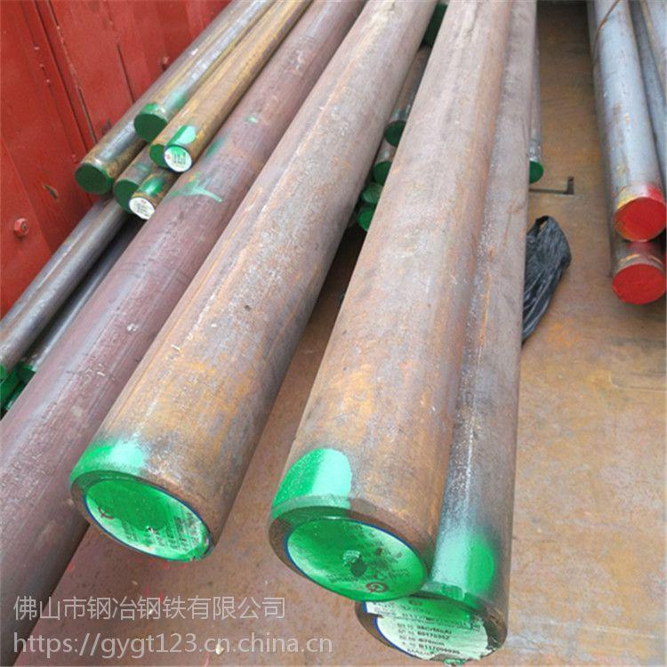 佛山乐从38crmoal圆钢质量保证 冶钢38crmoal氮气弹簧专用钢