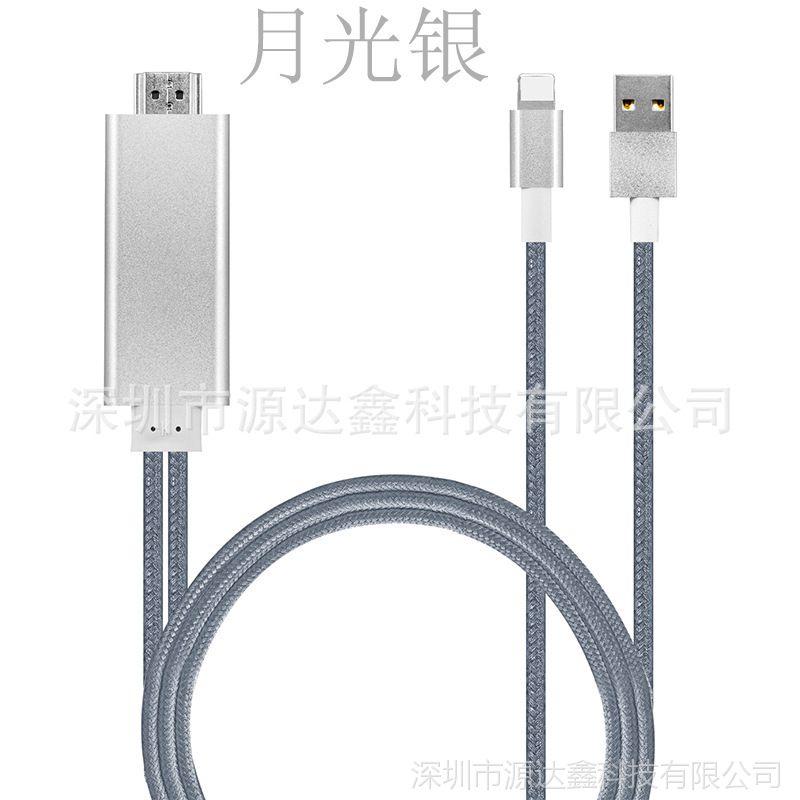 苹果HDTV线iphoneX876转hdmi手机车载电视手机字体英文图片