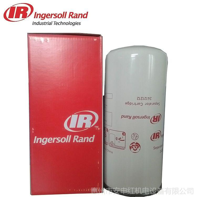 惠州IR英格索兰原装空气 压缩机 油分芯 压缩设备配件