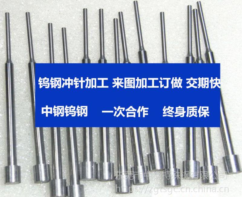 厂家批发富士VF12钨钢圆棒钨钢精磨棒精密研磨钨钢棒
