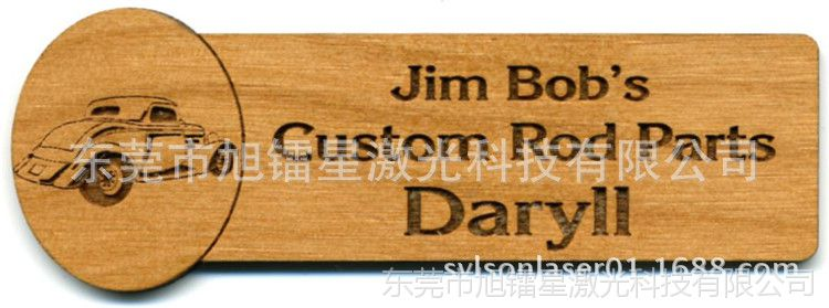 Jim%20Bob%20custom%20rod%203_5