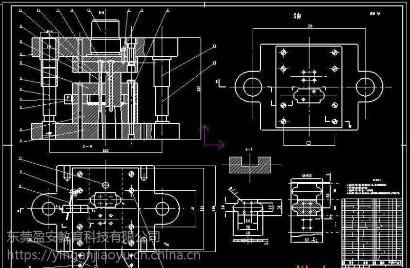 厚街五金模具设计讲解塑料模具设计中的注加工工具字体ai图片