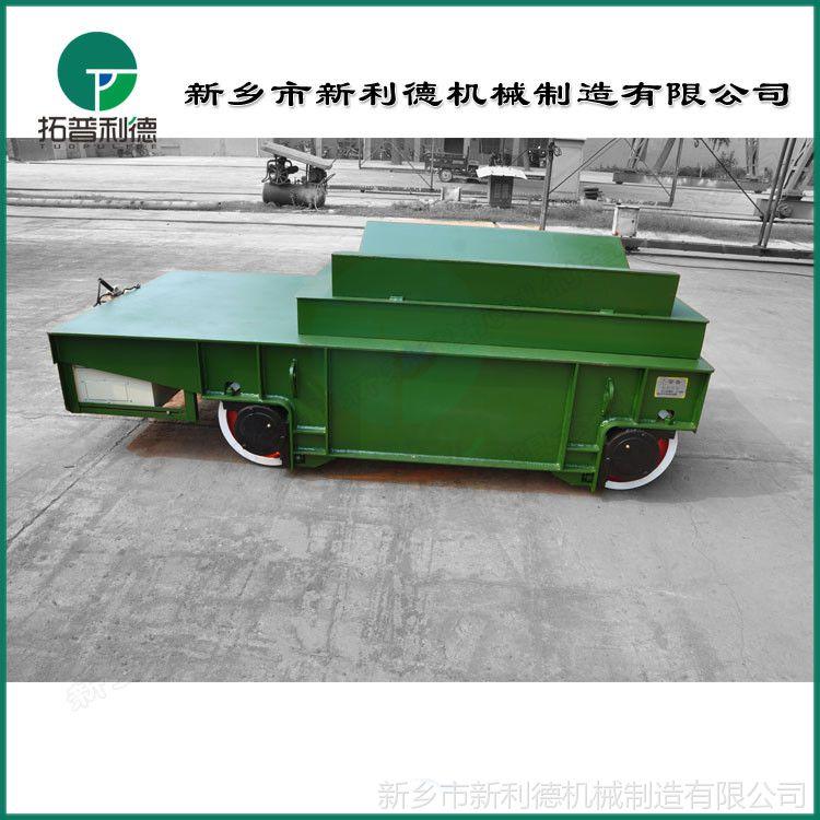 升降式轨道车液压升降电动平板车定制生产