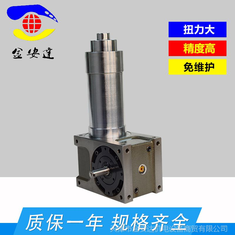 火爆热销 高精度平台分割器 天津精密分割器