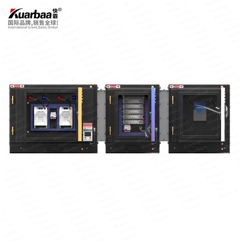 快霸(Kuarbaa)油烟净化器64000风量UV光解活性炭一体机除味设备餐饮厨房