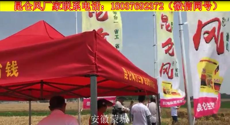 小麦叶面肥-小麦增产套餐昆仑风使用效果