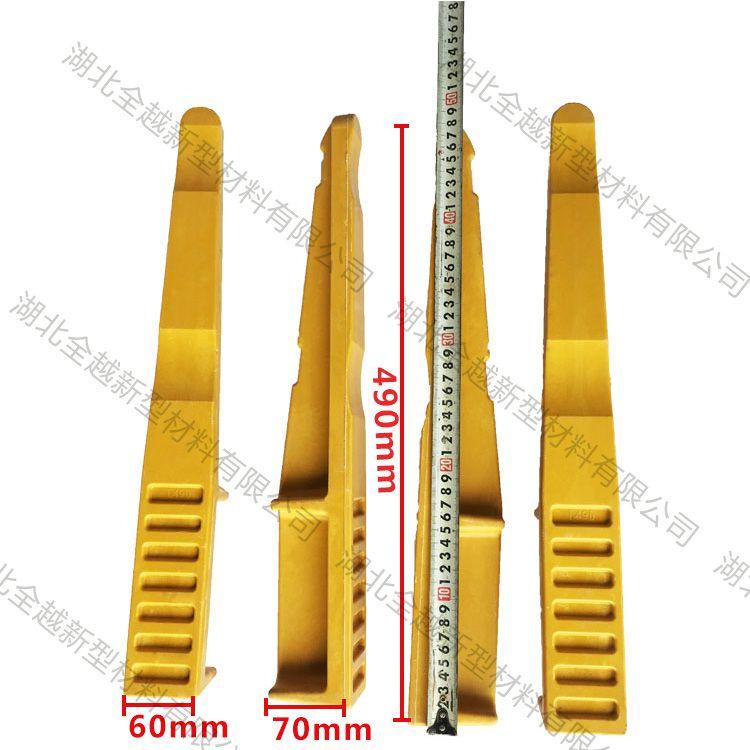 電纜支架玻璃鋼電纜溝電纜托架